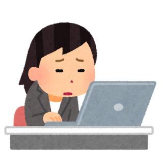 働いてるけど辛い